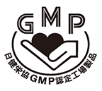 gmp omono safety logo