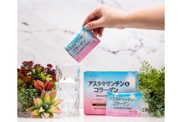 omono shop skincare product second image